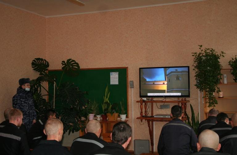 В учреждениях УФСИН России по Псковской области проходят мероприятия в рамках недели межрелигиозного диалога