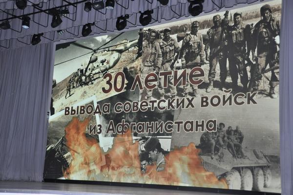 Ветераны и сотрудники УФСИН России по Псковской области приняли участие в мероприятиях, посвящённых 30-летию вывода советских войск из Афганистана